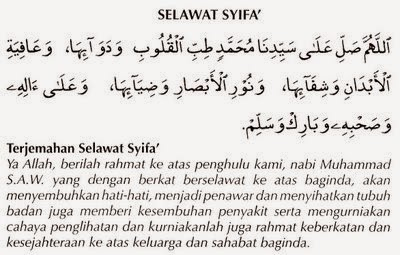 selawat_syifa